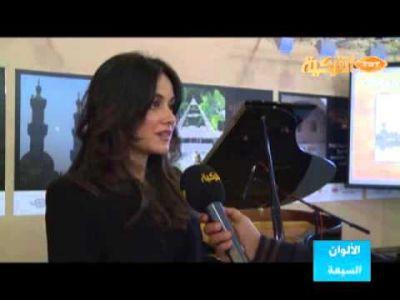 Dolmabahçe Konser TRTArapça Yedirenk Programı